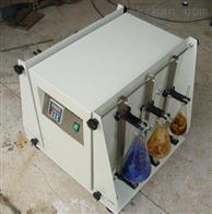 KH-A萃取振荡器|分液漏斗振荡器