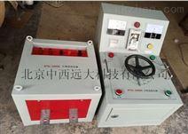 大电流发生器装置