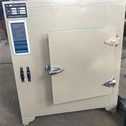 8401A-2远红外干燥箱焊接工艺好