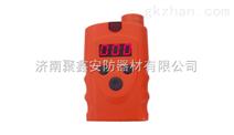 防爆可燃丙烷泄漏检测仪