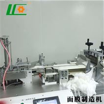水刺布面膜成型機廠家定制超音波面膜機