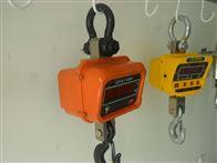 ZF-FJ5防水连接蓝牙打印称重数据10吨直视电子吊秤