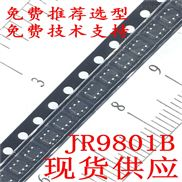 低功耗单键1对1输出NMOS低电平触摸IC