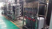 绍兴印刷电路板超纯水设备