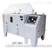 湖北/武汉盐水喷雾试验机,耐腐蚀试验箱