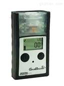 酒精检测报警仪 GB90酒精气体报警仪  英思科GB90可燃气体检测仪