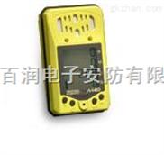 四合一气体泄漏检测仪/m40四气体浓度检测仪,复合煤矿气体检测仪 ,气体泄漏报警仪,煤矿多种气体检