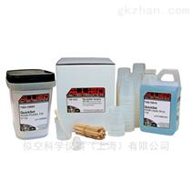 Allied冷镶嵌树脂材料