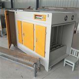低温等离子塑料废气处理设备解决方案