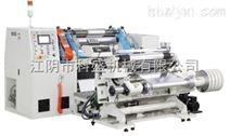 科盛机械供应全自动分切机KBF-D