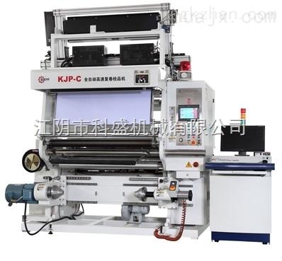 江阴市科盛机械供应全自动检品机KJP-C
