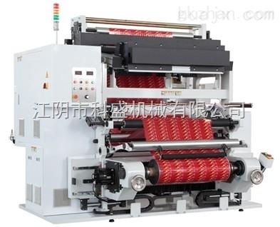 科盛机械供应全自动检品机KJP-E
