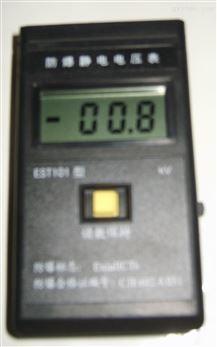 长期供应:国产静电测试仪,进口测试仪,纺织静电消除,橡胶静电消除设备,石化静电,电力电子,及喷涂静