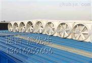 安庆静音工业排风扇,富阳换气扇选型,2018年