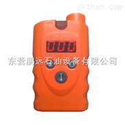 便携式天然气报警器,手持式天然气泄露检测仪C