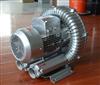 全風旋渦氣泵/漩渦高壓鼓風機