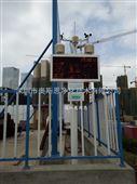 珠海东莞在建工地扬尘在线监测系统 LED大屏实时发布监测数据