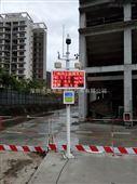 深圳宝安区扬尘污染TSP在线视频监控系统报价
