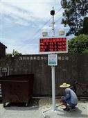 广东土方开挖工地扬尘噪声实时监测和视频监控系统