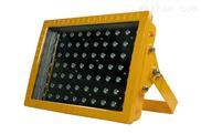 厂房LED防爆应急灯 紫光GF9030同款厂家