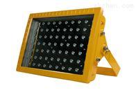 节能投光灯加油站LED防爆灯150w