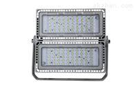 100w吊顶式LED泛光灯 防水防尘灯厂家