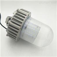 防眩泛光灯gf9150 70w三防灯供应