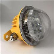 LED防爆泛光灯厂家 18W防爆固态照明灯