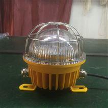LED平臺燈20w防爆燈供應