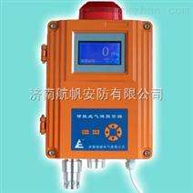 新疆二氧化硫泄漏报警器,二氧化硫浓度报警器