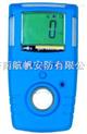 南开氯化氢检测仪,氯化氢浓度检测仪,氯化氢检测仪