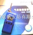 南京氮气泄漏检测仪,氮气浓度检测仪