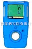 便携式CO2二氧化碳检测仪,二氧化碳泄漏检测仪