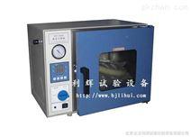 真空干燥烘箱/真空干燥仪器/真空干燥设备
