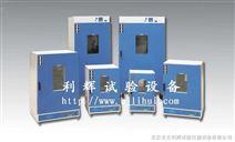 DGG-9426A北京立式鼓风干燥箱
