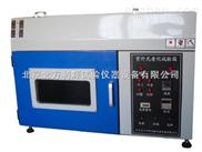 小型紫外线老化实验箱/小型紫外光耐气候老化箱
