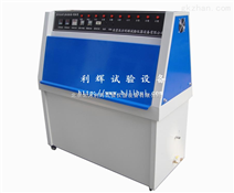 北京沙尘试验箱,山东防尘试验机,河北砂尘试验设备