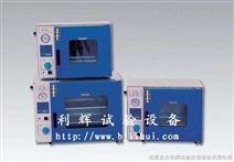 DZF-6021--真空烘箱/真空干燥烘箱/高温真空烘箱