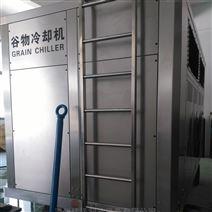 谷物冷却机中储粮粮库谷冷机仓储空调一体机