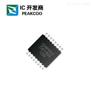 深圳鼎盛合科技提供测脂芯片CSU1281