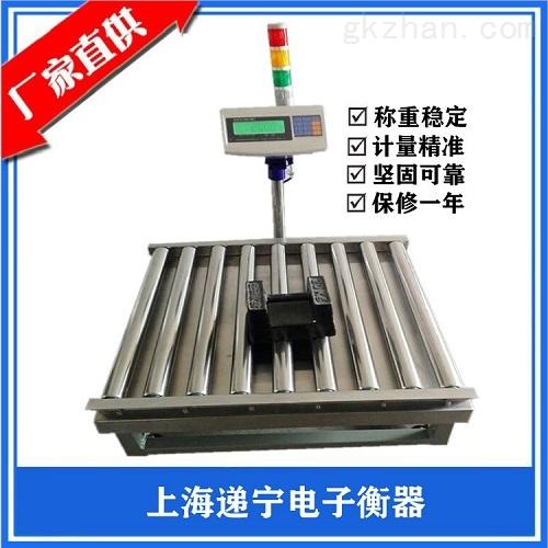 100公斤滚筒秤U盘存储流水线电子称定制