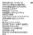 型号:NF07-MS-70     AND水份测定仪