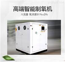 医用制氧机选哪家,郑州通达氧质量可靠。