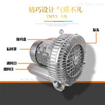 YX-71D-22.2KW塑料机械高压鼓风机