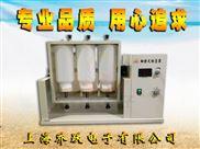 转数可调型翻转式振荡器生产商价格