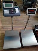 青島100kg不干膠打印臺秤 150KG落地式臺稱