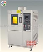 综合试验设备,高低温低气压试验箱