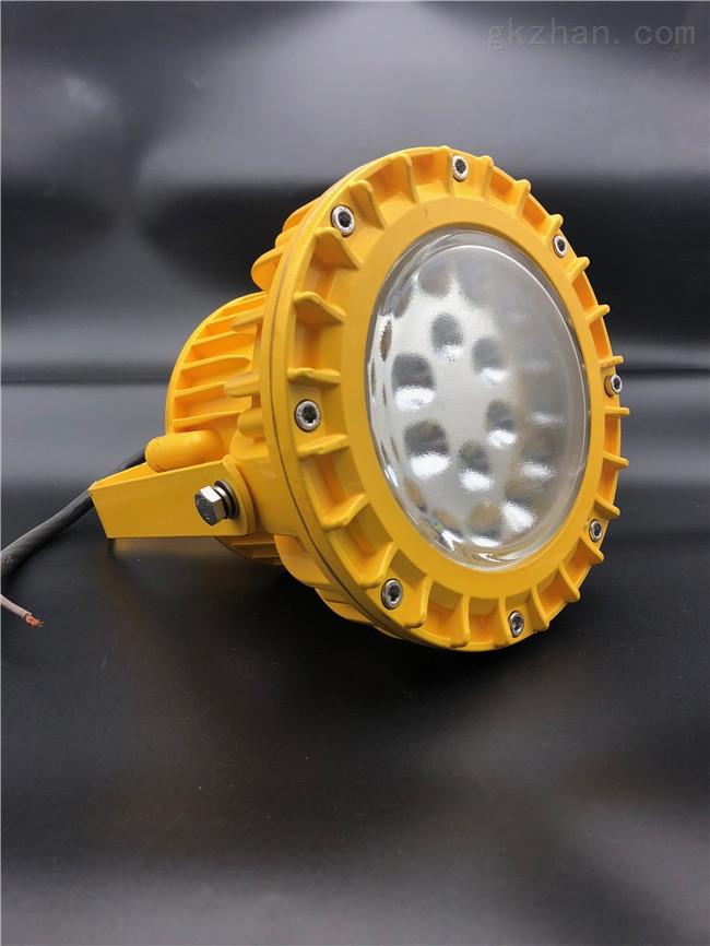 株洲免维护led防爆灯100w IIcT6防爆泛光灯