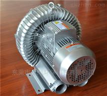 RB-750粉尘输送高压鼓风机