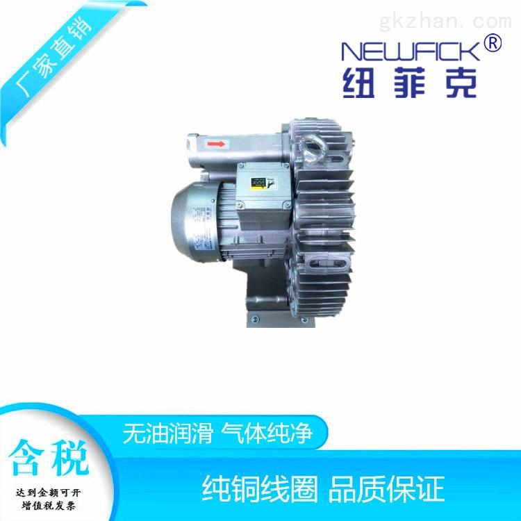 海绵数控切割设备使用铝合金旋涡式气泵选型